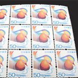 50円切手シート