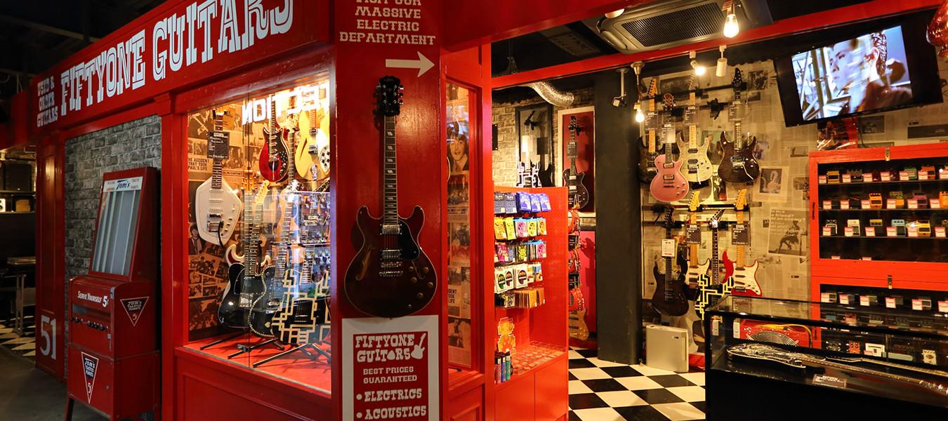 ギター・楽器の買取