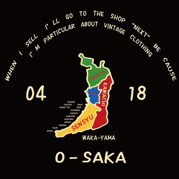 南大阪でヴィンテージ古着の買取なら古着屋NEXTのデザイン