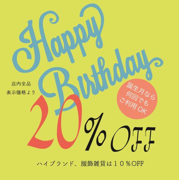 ヴィンテージの買取りは古着屋NEXT貝塚店、大阪、和歌山