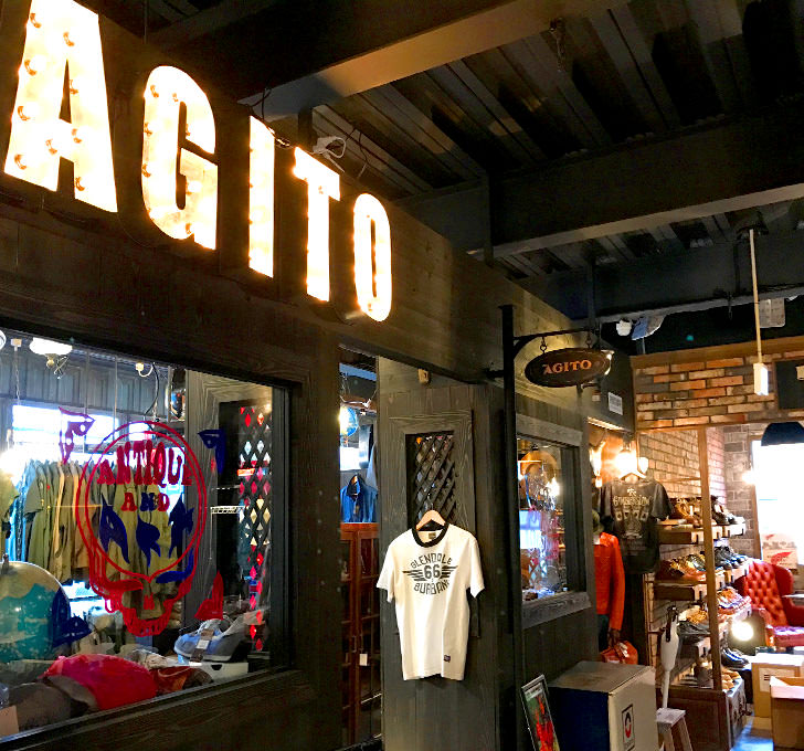 Used Vintage Clothing -AGITO-