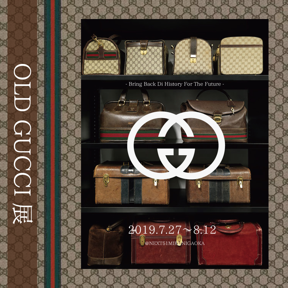 old gucci collection