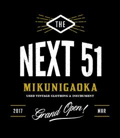 2017年3月 NEXT51初の大型店 USED MARKET NEXT51 三国ヶ丘店