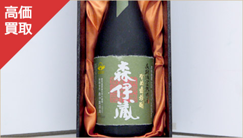 芋焼酎「村尾」村尾酒造