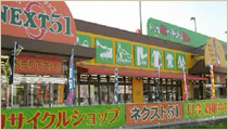 NEXT51東大阪店