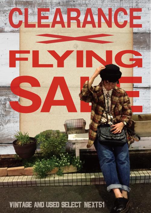 2015_flying_1