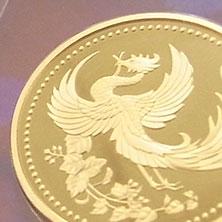 金貨の高価買取