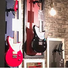 ギターの高価買取
