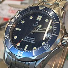 ブランド時計の高価買取